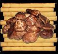 Гриб шиітаке (сушений)